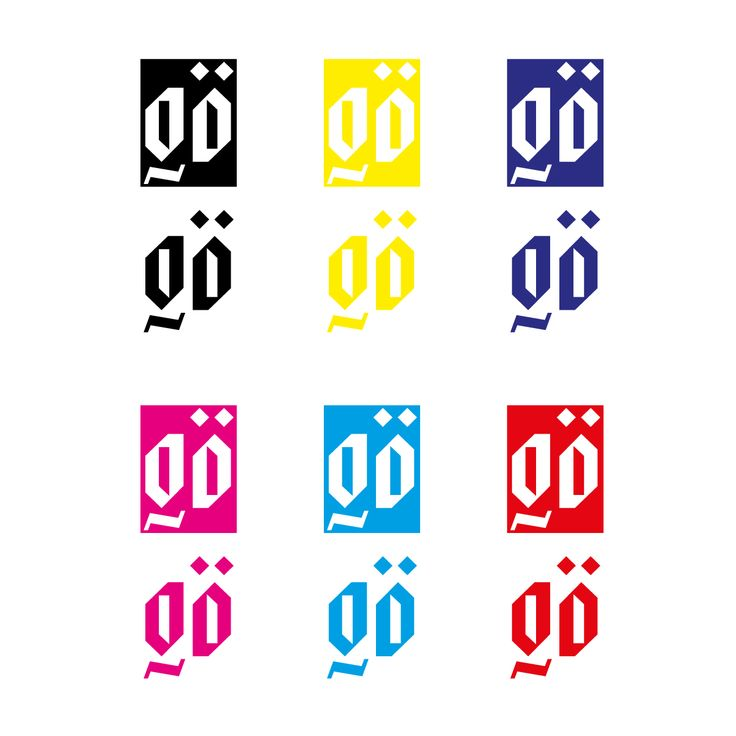 Icon App Colour Version.