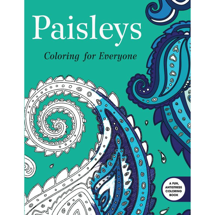 Best Publishing A Coloring Book 36 Skyhorse Publishing Paisleys Coloring