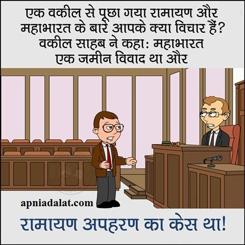 """Best Lawyers India.... Hurry UP.. Free Registration is Open for Lawyers on Apni Adalat. Register yourself to get more cases and clients. Visit for free registration to """"apniadalat.com""""."""