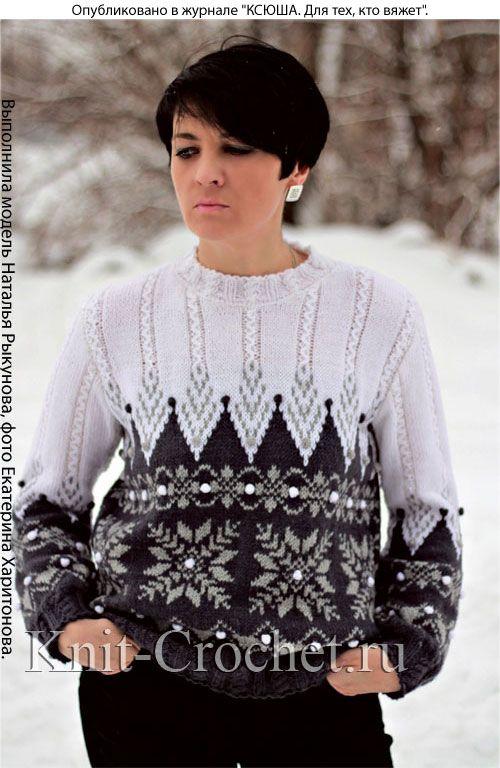 Женский пуловер с жаккардовым узором размера 46-48, связанный на спицах.