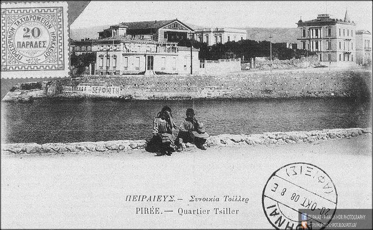 Η συνοικία Τσίλλερ - Αρχές 20ου αιώνα (circa 1905)