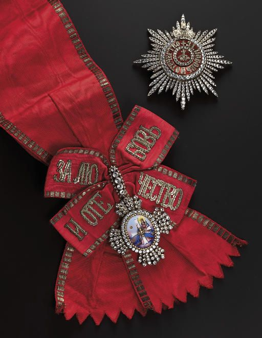 Every Russian Grand Duchess was conferred the Grand Cross of the Order of St. Catherine at her christening (or marriage into the Romanov family), and Princesses of the Imperial Blood were invested upon attaining their majority at 18.