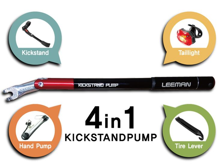 The all in one kickstand, air pump, taillight, and tire lever all in one that will help you reduce weight for that long ride ahead