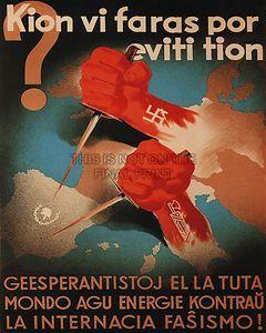 WAR PROPAGANDA SPANISH CIVIL ANTI FASCIST ESPERANTO SPAIN RETRO POSTER 2773PY | eBay