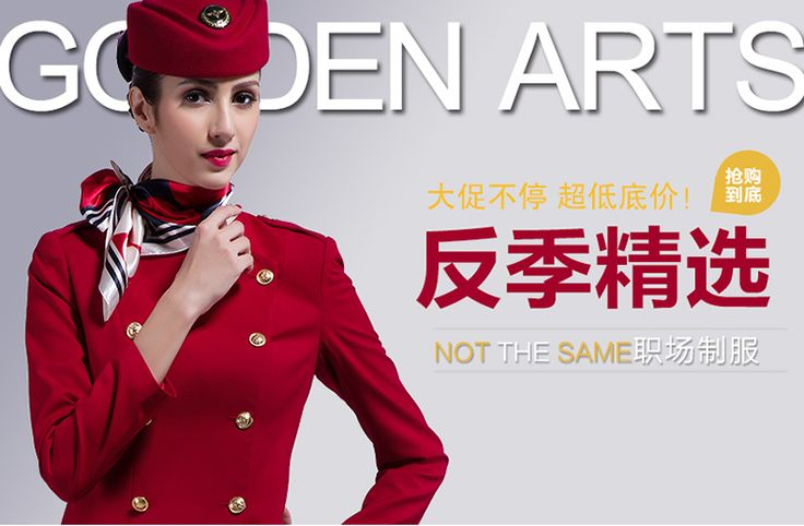 Air stewardess uniformen gouden Jiayi schoonheid schooluniformen hotelreceptie Vocational lange mouwen jas Spring Set - global Station Taobao