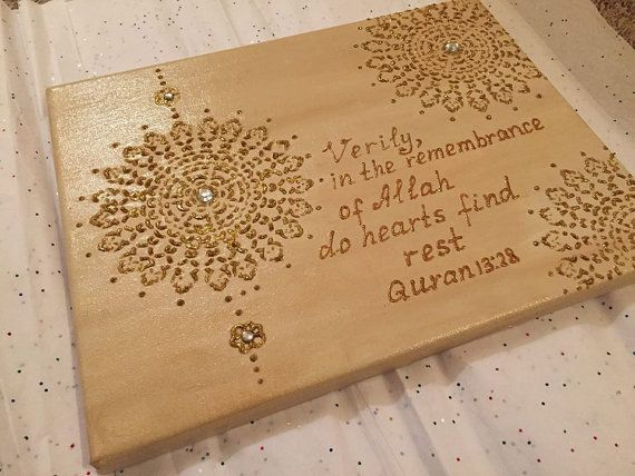 Islamic Canvas in golden colors Quran on Canvas 11  by Myveilarts