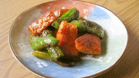 鮭ムニエルとピーマンの甘酢醤油ケチャップ