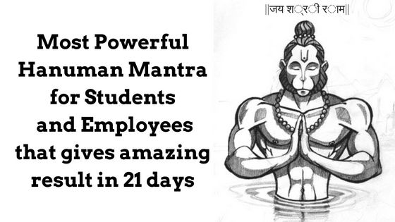 Hanuman Mantra for Students and Employees