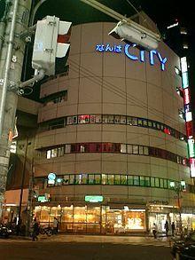 なんばCITY東ビル なんばCITY - Wikipedia