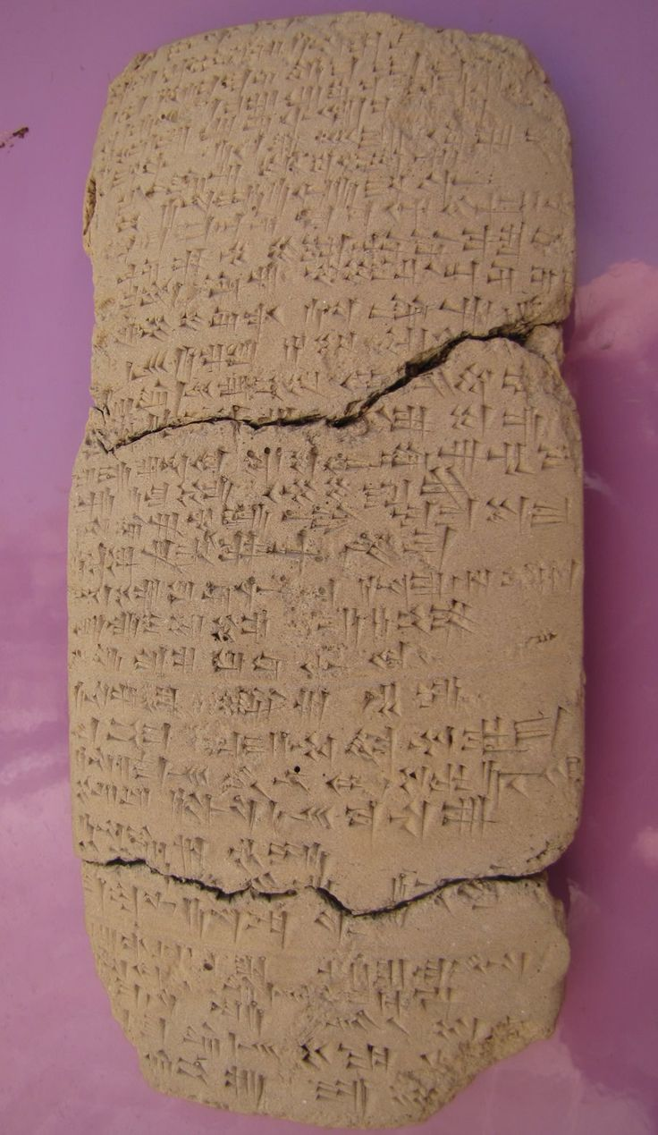 A letter sent to Pharaoh Amenhotep IV of Egypt between 1350 and 1334 BC from Jerusalem has survived among the Amarna letters. The letter is from Abdi-Hepa, the ruler of Jerusalem, which indicates that Jerusalem was an important city at that time. In these letters Abdi-Hepa, a Hittite name, discusses a failed attempt to break into his palace in order to assassinate him.
