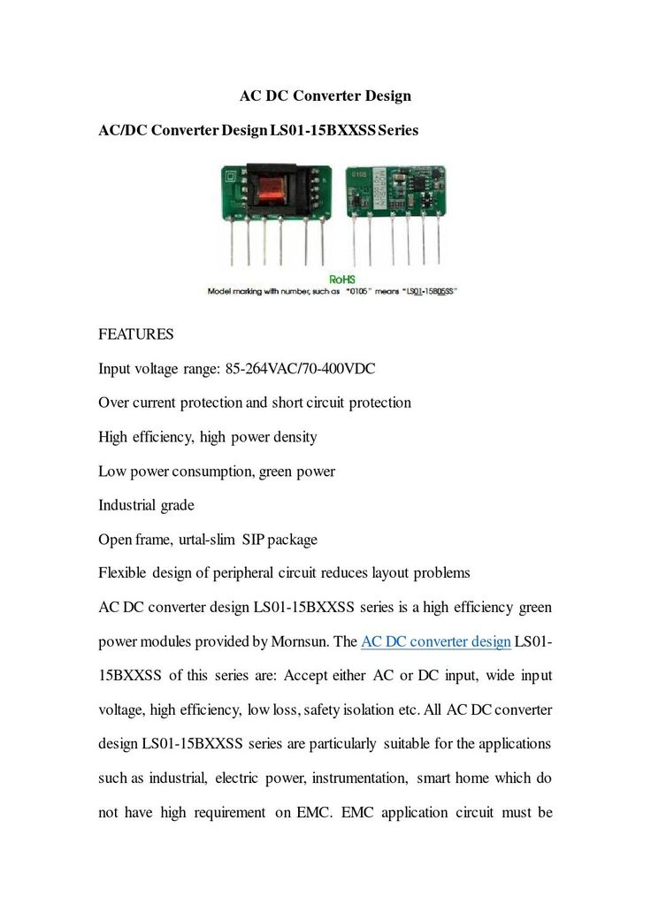 Ac dc converter design