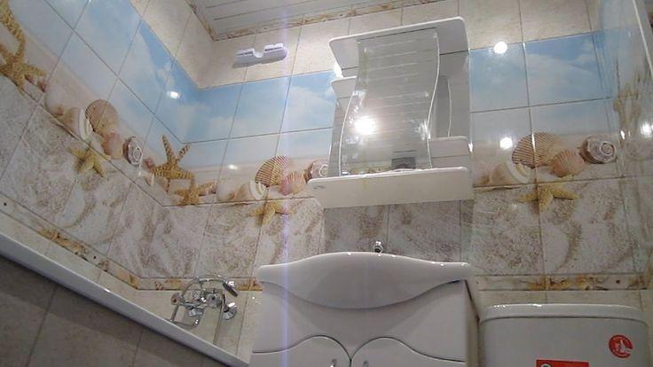 Отделка стен в ванной за 1 день пластиковыми панелями. Недорогой ремонт ...