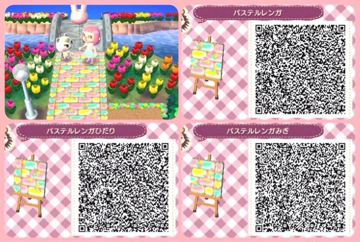 how to find trash animal crossing new leaf