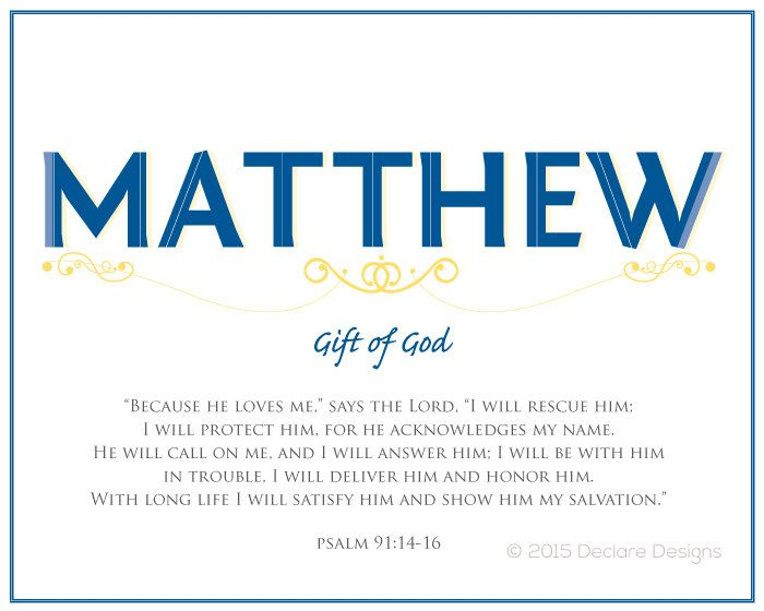 The Matthew Name Art Canvas Features This Biblical Boy S Name With