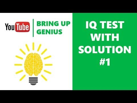 Practice with these IQ Test questions before you measure your IQ with real Mensa IQ Test! Many people want to try some free online IQ tests before writing the real Mensa IQ test. I always prefered those intelligence tests with answers. Here you can find a series of these. If you want to know your real IQ score, it is the best to try the online version of Mensa in your country. These tests will not give you the same questions, but adopt to your previous answers.