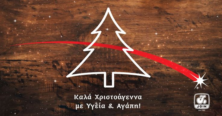 Merry everything and a Happy always!!