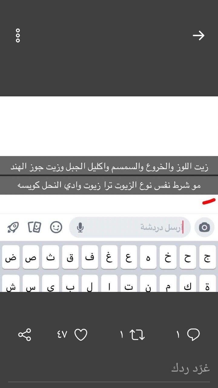 Pin By Fatemah On عناية وصحة Screenshots Desktop Screenshot Desktop