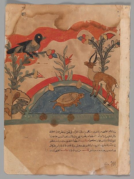 """The Gazelle Becomes Friends with the Crow, the Mouse, and the Tortoise"", Folio from a Kalila wa Dimna"