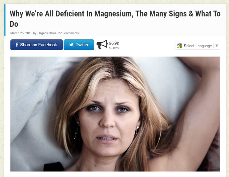 Interesting article regarding magnesium deficiency. Good to know Jeunesse AM/PM Essentials are loaded with magnesium. No wonder I feel so good!  http://3ng.io/rc/F3ZZLZ