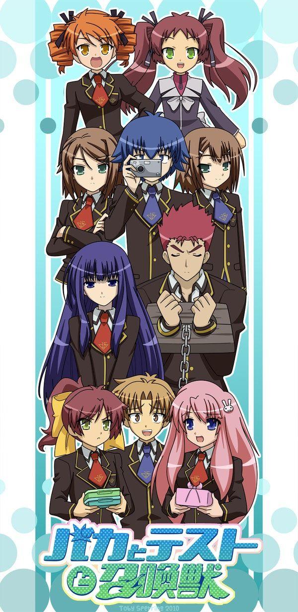 Anime/manga: Baka & Test Characters left to right: Miharu, Hazuki, Yuko, Kouta, Hideyoshi, Shouko, Yuji, Minami, Akihisa, and Himeji.