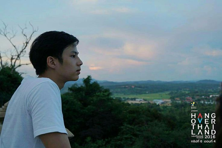 Good view and handsome people #bankthiti