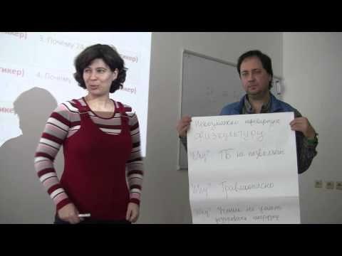 """Мастер-класс К.Бугайчука """"Перевернутый класс: мода или польза?"""" - YouTube"""