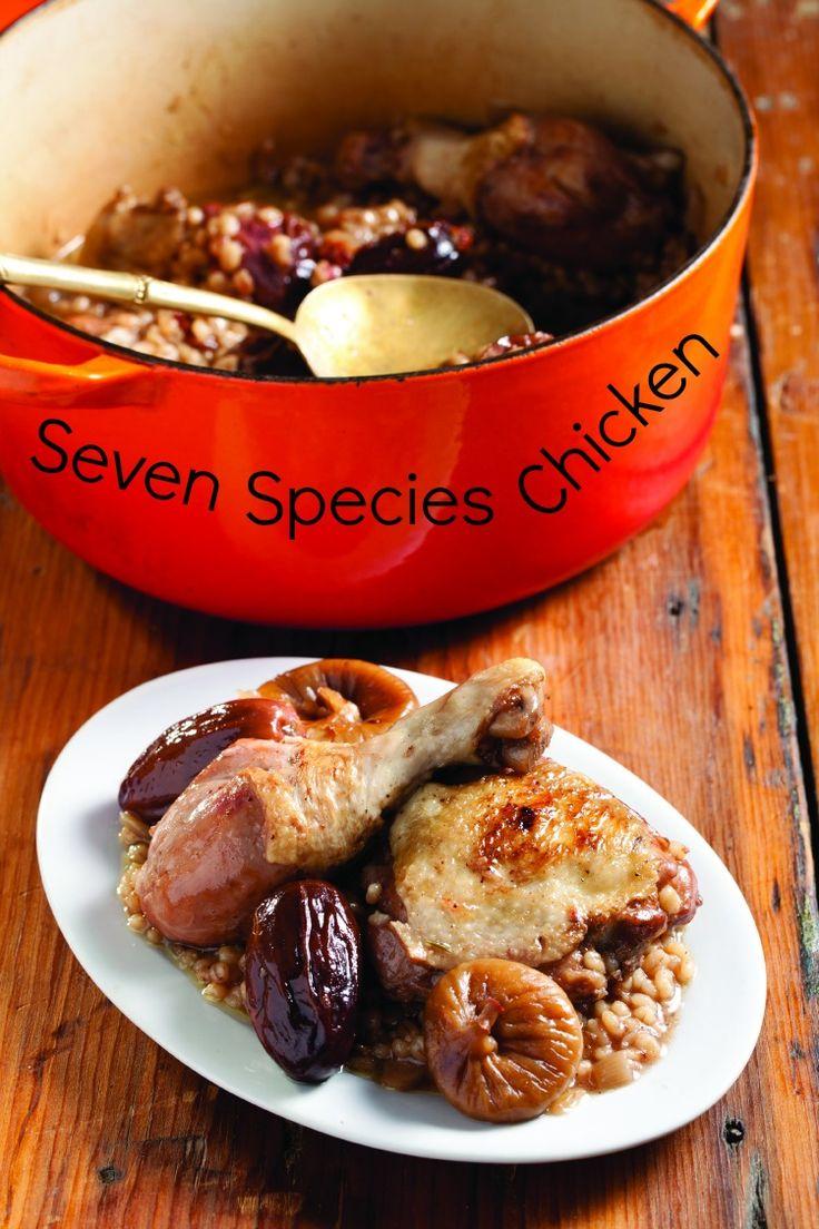 Tu B'Shevat Chicken (Seven-Species Harvest Chicken)
