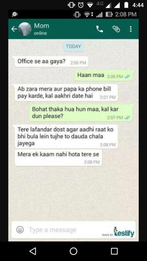 Funny WhatsApp conversation with mom that make you wonder why your mom is on whatsapp.