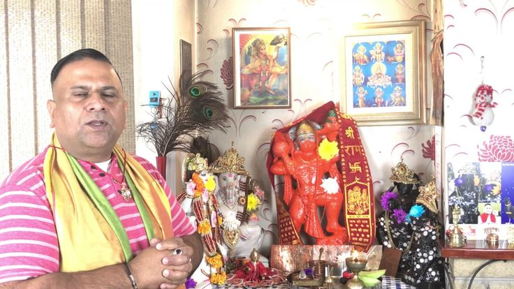 On Auspicious Occasion Of Guru Purnima Blessings From Guruji Astrologer ...