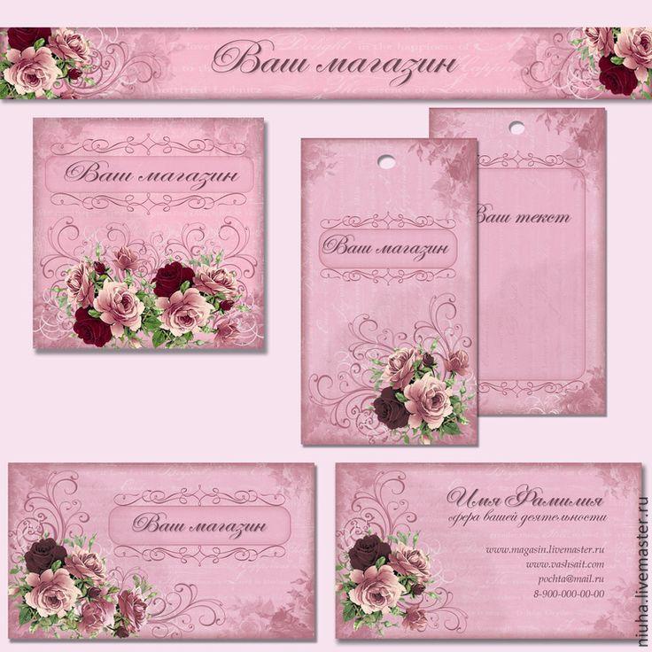 Купить Свободный фирменный стиль для мастера - розовый, фирменный стиль, макет визитки, дизайн визитки
