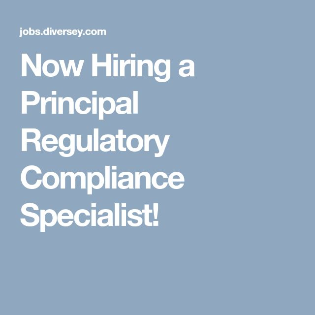 Now Hiring a Principal Regulatory Compliance Specialist!