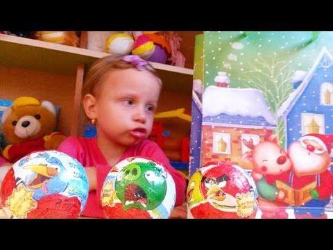 Открываем Яйца Сюрпризы Злые Птички Angry Birds, как Киндер Сюрприз. open eggs angry birds - YouTube