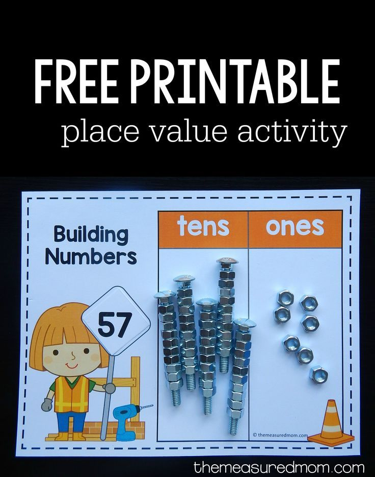 Place value can be such a fun math concept to teach. Read on for a hands-on  place value activity... using nuts and bolts!