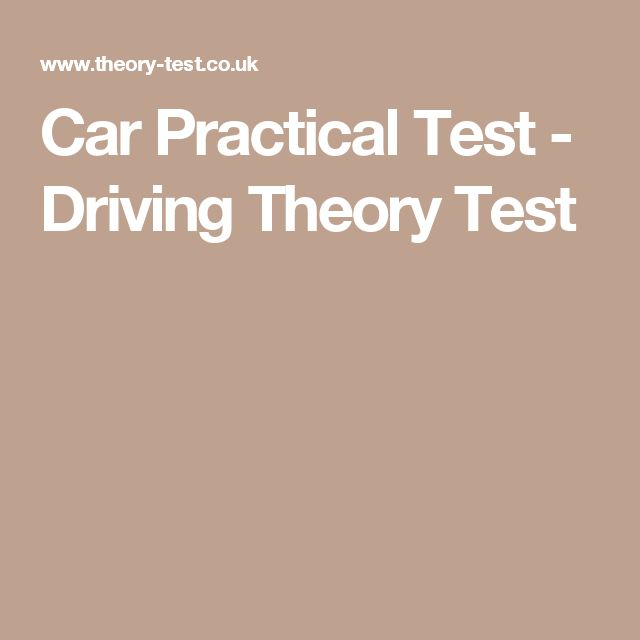 Car Practical Test - Driving Theory Test