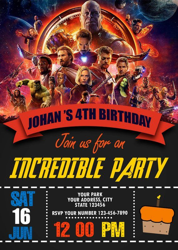 Avengers Infinity War Birthday Invitation Party Invite Superhero Digital Printable Card Custom Invites Marvel Backside Art Included In 2018