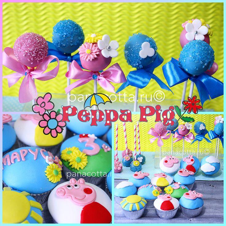 Party Peppa Pig cupcake cake-pops #peppapigparty #peppapigcupcake   Свинка Пеппа #капкейкисвинкапеппа #капкейки