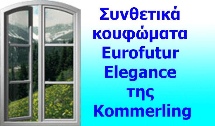 <p>Σε+αυτό+το+άρθρο+παρουσιάζουμε+τα+συνθετικά+κουφώματα+Eurofutur+Elegance+τα+οποία+παράγονται+από+την+παγκοσμίως+καταξιωμένη+εταιρεία+Kommerling.+Όταν+μιλάμε+για+τα+συστήματα+κουφωμάτων+Eurofutur+Elegance+αναφερόμαστε+σε+ένα+συνθετικό+κούφωμα+PVC.+Τα+κουφώματα+Eurofutur+Elegance+μας+θωρακίζουν+απέναντι+στο+θόρυβο.+Λειτουργούν+ως+ασπίδα+προστασίας+που+κρατάει+τους+ενοχλητικούς+…</p>