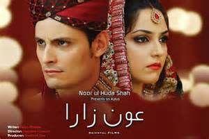 Get it Write, Yo! - Pakistani Dramas Online