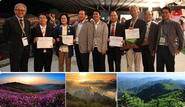 3 Parques Nacionais coreanos são reconhecidos por instituição internacional
