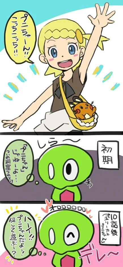 Squishy Pokemon Anime : Bonnie, Dedenne and Squishy ? I give good credit to whoever made this Pokemon Kingdom Pinterest