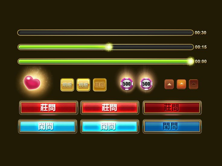 UI for Baccarat game by Prim