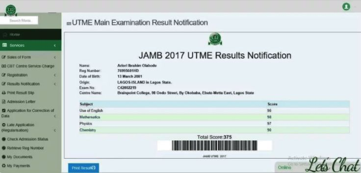 Check out the candidates with very HIGH scores in the just concluded JAMB exam (photos)