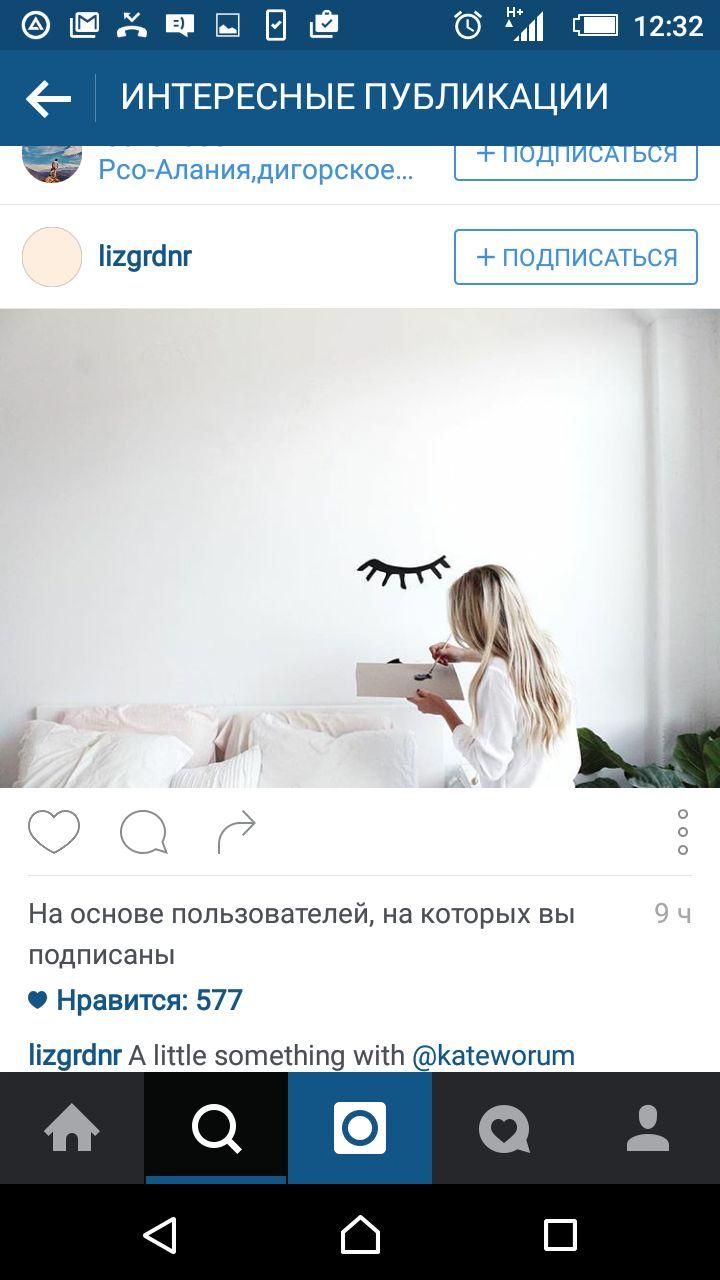 Mejores 41 Im Genes De Bedroom En Pinterest Apartamentos  # Muebles Casal Tauste