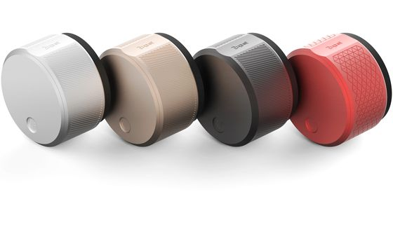 Slideshow: 7 Smart Locks That Aren't As Dumb As You Think, by Rachel Cericola - Electronic House