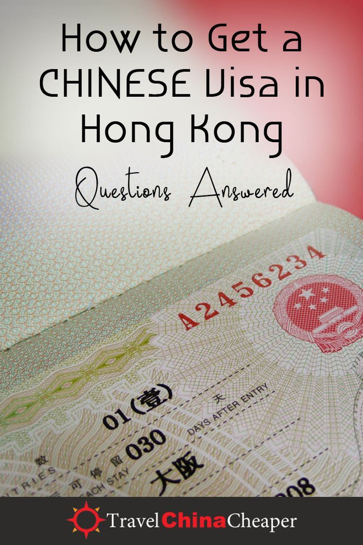 Getting A Chinese Visa In Hong Kong Chinese Visa Hong Kong Visa