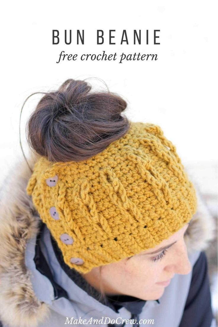 Make this crochet bun beanie pattern using only single crochet and chain stitches! Click to get the free pattern and video tutorial.