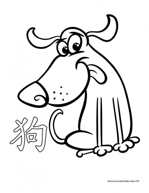 cartoon dog with the Chinese character for dog -- could be one of the stations at preschool for Chinese New Year -  year of the dog