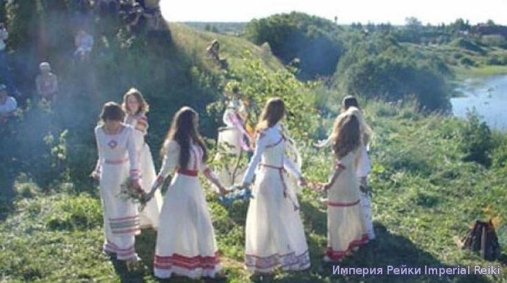 Славяно - Арийские Рейки - возрождение духовности и знаний - Форум