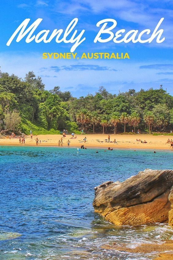 Sydney has an embarrassment of riches when it comes to breathtaking beaches. While Bondi Beach gets most of the attention, Sydneysiders make no secret of the fact they prefer a spot farther away from the action: Manly Beach. Here are five reasons why it's worth the ferry trip out.