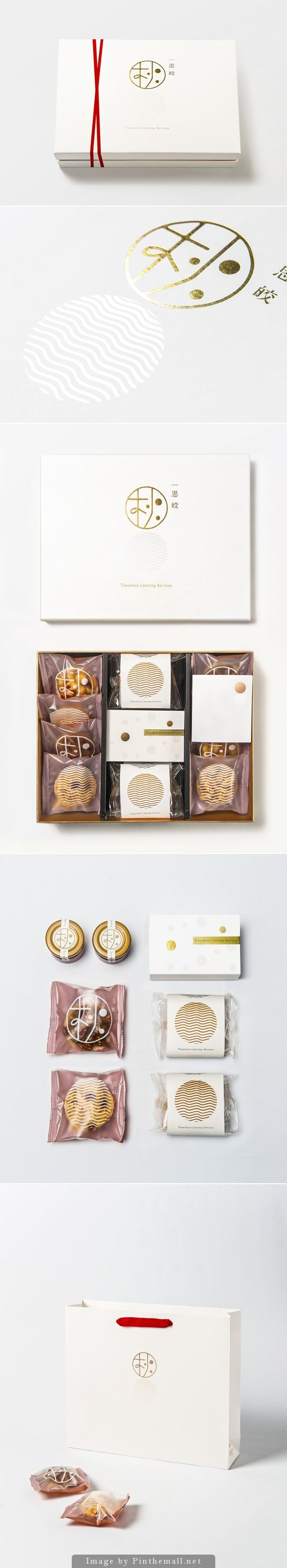 Beautiful #packaging for TransAsia's Mid-autumn festival gifts curated by Packaging Diva PD created via https://www.behance.net/gallery/-/13223725
